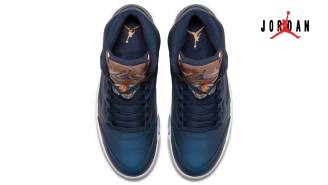 newest 8244a 7d222 Air Jordan 5 Retro Obsidian White-Metallic Red Bronze-Bright Grape  136027-416 Low Cost